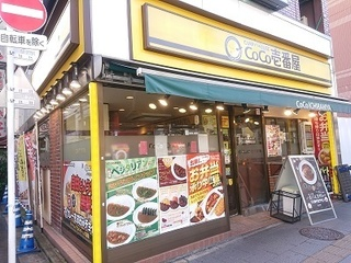 coco_1.jpg