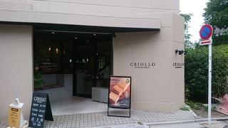 criolo_1.jpg