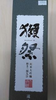 hukuhara_1.jpg
