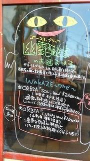 hukuhara_2.jpg