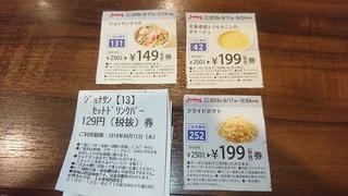 jyo_2.jpg