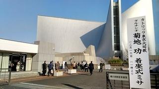 kikuchi1.jpg
