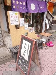 kokonotsu_1.jpg