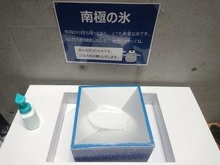 kyokuchi_3.jpg