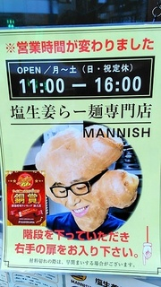 manish1.jpg