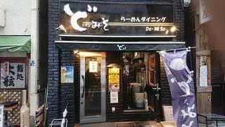 miso_1.jpg