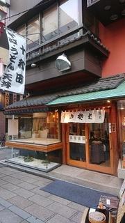 towada_1.jpg