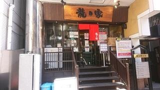 Ryu_1.jpg