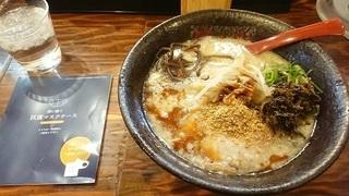 Ryu_11.jpg