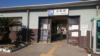 Sacoshi_1.jpg