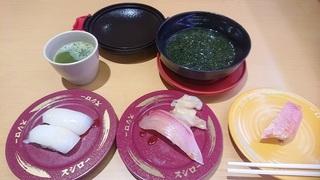 Sushiro_11.jpg