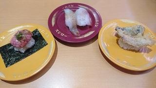 Sushiro_12.jpg