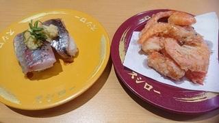 Sushiro_13.jpg