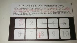 Tori_5.jpg