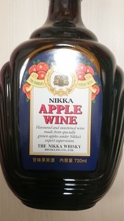 applewine_1.jpg