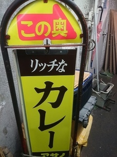 asano_1.jpg