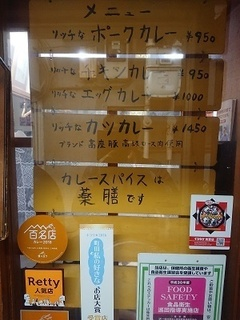 asano_2.jpg