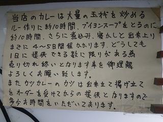 asano_2b.jpg