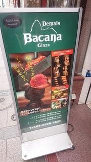 ba_1.jpg