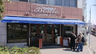 bonte_1.jpg