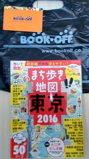 bookoff.jpg