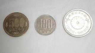 coin_11.jpg
