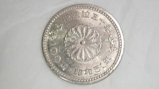 coin_2.jpg