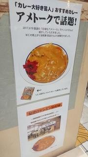 curry_3.jpg