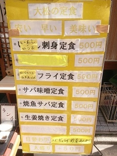 daimatsu_1.jpg