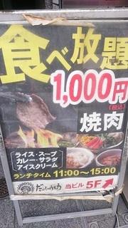 daishuu_1.jpg