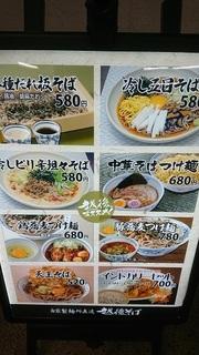 echigo_3.jpg