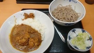 echigo_4.jpg