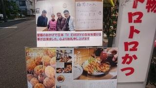 fujiyoshi_2.jpg