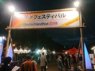 german_9.jpg