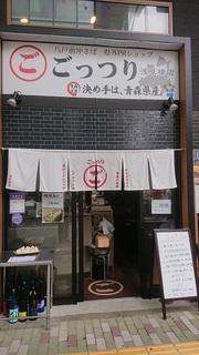 goturi_1.jpg