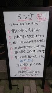 goturi_2.jpg