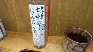 goturi_4.jpg