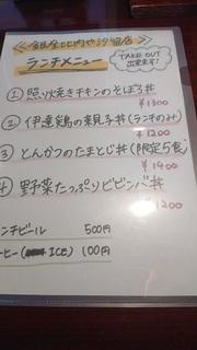 hinaiya_2.jpg