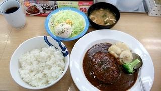 hokuou_2.jpg