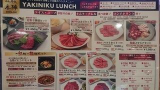 honjin_1.jpg