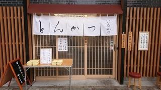 ichikatsu_1.jpg