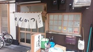 imoya_1.jpg
