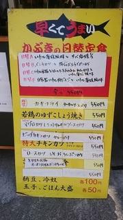 iwashi_2.jpg
