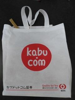 kabudot1.jpg