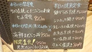 kaihou_1.jpg