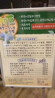 kaihou_1b.jpg