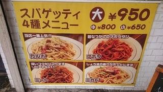 karubo_1.jpg