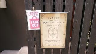 kasumi_2.jpg