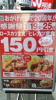 katsuya_1.jpg