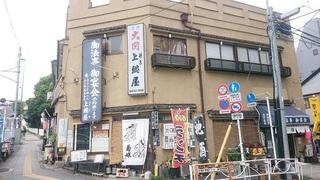kazusa_1.jpg